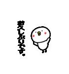 無表情で敬語な鳥(個別スタンプ:7)