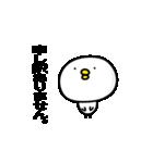 無表情で敬語な鳥(個別スタンプ:12)
