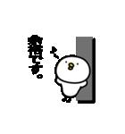 無表情で敬語な鳥(個別スタンプ:15)