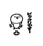 無表情で敬語な鳥(個別スタンプ:16)