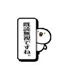 無表情で敬語な鳥(個別スタンプ:25)
