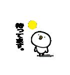 無表情で敬語な鳥(個別スタンプ:33)