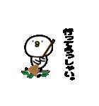 無表情で敬語な鳥(個別スタンプ:37)