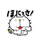 みちのくねこ4~時々気仙沼弁~(個別スタンプ:2)