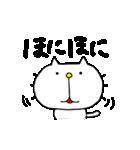 みちのくねこ4~時々気仙沼弁~(個別スタンプ:3)
