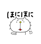 みちのくねこ4~時々気仙沼弁~(個別スタンプ:4)