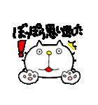 みちのくねこ4~時々気仙沼弁~(個別スタンプ:8)