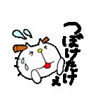 みちのくねこ4~時々気仙沼弁~(個別スタンプ:9)