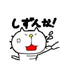 みちのくねこ4~時々気仙沼弁~(個別スタンプ:11)