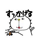 みちのくねこ4~時々気仙沼弁~(個別スタンプ:12)