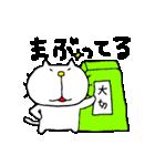 みちのくねこ4~時々気仙沼弁~(個別スタンプ:13)