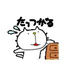 みちのくねこ4~時々気仙沼弁~(個別スタンプ:14)