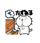 みちのくねこ4~時々気仙沼弁~(個別スタンプ:15)