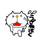 みちのくねこ4~時々気仙沼弁~(個別スタンプ:16)