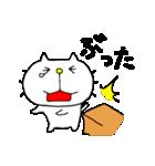 みちのくねこ4~時々気仙沼弁~(個別スタンプ:17)