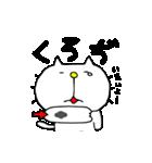 みちのくねこ4~時々気仙沼弁~(個別スタンプ:18)
