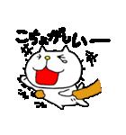 みちのくねこ4~時々気仙沼弁~(個別スタンプ:19)