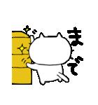 みちのくねこ4~時々気仙沼弁~(個別スタンプ:20)