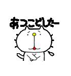 みちのくねこ4~時々気仙沼弁~(個別スタンプ:21)
