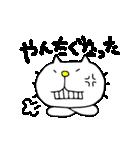 みちのくねこ4~時々気仙沼弁~(個別スタンプ:23)