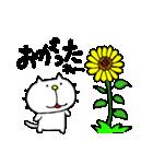 みちのくねこ4~時々気仙沼弁~(個別スタンプ:25)
