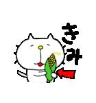 みちのくねこ4~時々気仙沼弁~(個別スタンプ:26)