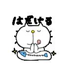 みちのくねこ4~時々気仙沼弁~(個別スタンプ:27)