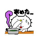 みちのくねこ4~時々気仙沼弁~(個別スタンプ:28)