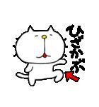 みちのくねこ4~時々気仙沼弁~(個別スタンプ:30)
