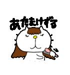 みちのくねこ4~時々気仙沼弁~(個別スタンプ:31)