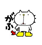 みちのくねこ4~時々気仙沼弁~(個別スタンプ:32)