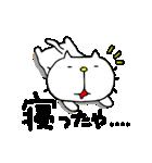 みちのくねこ4~時々気仙沼弁~(個別スタンプ:33)