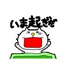 みちのくねこ4~時々気仙沼弁~(個別スタンプ:34)