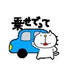 みちのくねこ4~時々気仙沼弁~(個別スタンプ:35)
