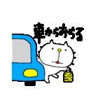 みちのくねこ4~時々気仙沼弁~(個別スタンプ:36)