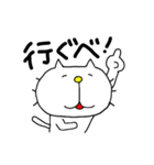 みちのくねこ4~時々気仙沼弁~(個別スタンプ:38)