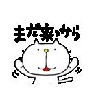 みちのくねこ4~時々気仙沼弁~(個別スタンプ:39)