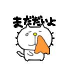 みちのくねこ4~時々気仙沼弁~(個別スタンプ:40)