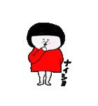 赤いワンピースの女子(個別スタンプ:04)