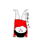 赤いワンピースの女子(個別スタンプ:09)