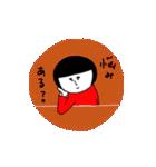 赤いワンピースの女子(個別スタンプ:10)