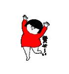 赤いワンピースの女子(個別スタンプ:16)