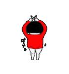 赤いワンピースの女子(個別スタンプ:17)