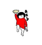 赤いワンピースの女子(個別スタンプ:24)