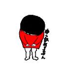 赤いワンピースの女子(個別スタンプ:30)