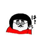 赤いワンピースの女子(個別スタンプ:40)