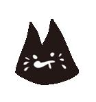 ヨダレネコ(個別スタンプ:01)