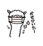白いアルパカさん〜体調不良〜