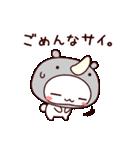 しろくまねこ【だじゃれセット】