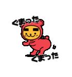 のりまゆたん(個別スタンプ:01)